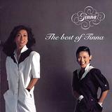 Tinna『The best of Tinna』惣領智子と高橋真理子によるアメリカ仕込みのポップ・センスが弾けるベスト