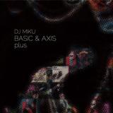 DJ MIKU初のオリジナル作は、アンビエント~デトロイト色強めの流麗なメロディーと疾走感にトリップさせられる快作