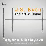 タチアナ・ニコラーエワ(Tatiana Nikolayeva)『J.S.バッハ:フーガの技法』名ピアニストが亡くなる半年前の演奏はまさに完成された音楽