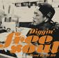 VA 『Diggin' Free Soul -mixed by MURO』 MUROのフリー・ソウル観も窺えるDJミックス