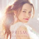 """安田レイの2作目は玉井健二プロデュース、""""あしたいろ""""などタイアップ曲に加えて新録曲も多彩なアプローチで多面的な魅力見せる一枚"""