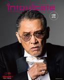 萩原健一や浪曲映画を特集したタワレコのフリーマガジン〈intoxicate〉140号配布中