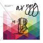 吉田ヨウヘイgroup 『ar』 R&Bのようなアレンジからポスト・ロック風まで自由な創作感じさせる傑作