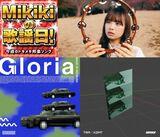 日向坂46・濱岸ひより、MADE IN HEPBURN、KZMT、南端まいな、あっこゴリラ……Mikiki編集部員が選ぶ今週の邦楽5曲