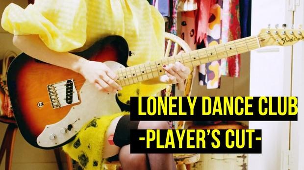 """ReiのワンマンにSOILタブゾンビと栗原健が出演 ギタリストのための""""Lonely Dance Club""""プレイ動画も公開に"""