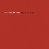 鈴木大介 『Daisuke Suzuki the Best 2019』 日本を代表するクラシック・ギタリスト、すべて新録の初ベスト