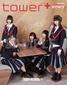 NGT48 『世界はどこまで青空なのか?』 〈別冊tower+〉発行! 荻野由佳、北原里英、高倉萌香、中井りか、本間日陽を撮り下ろし!!