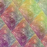 ルーク・アボットら擁するスーザン・ウェイヴス、エレクトロニカやジャズ横断した大仰なスペース・ロック調の音響炸裂する初作