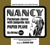 浅井健一 『Nancy』