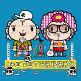 GO TO THE BEDS『GO TO THE BEDS』GANG PARADEから分裂した新グループがリミッターを外し泥臭い負けん気を体現