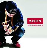 ZORN 『サードチルドレン』