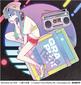 八王子P 『GRAPHIX』 ゆよゆっぺやHANAEら参加、ボカロP活動10周年記念のミニ