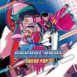 アーバンギャルド『TOKYOPOP 2』パソコン音楽クラブらのリミックスでフューチャー・ファンク経由のテクノ・ポップに回帰