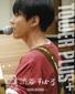 渋谷すばる 『二歳』 〈いまの渋谷すばる〉がドキュメンタリーのような臨場感とともに反映されたデビュー作