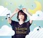 内田真礼 『Magic Hour』 声優シンガー2作目、ズルいほど魅力的な歌声と親密な空気感