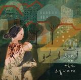 イノセンス・ミッション 『Sun On The Square』 スフィアン・スティーヴンス好きに激しくオススメ、29年目のピュアな歌