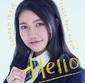 井上苑子 『Hello』 初期のテイラー思わせる軽やかな曲調も◎、インディー期曲も含むベスト盤的内容の初フル作