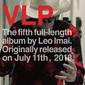 LEO今井 『VLP』 METAFIVEを経て、バンド・サウンドを豪快に鳴らしたソロ作