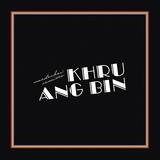 【現代ポップ独立派】第6回 クルアンビン(Khruangbin)は最高の素材でもある