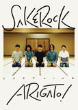 """次のライヴはあの世で! SAKEROCK最後のステージを収めたBD/DVD作品「LAST LIVE """"ARIGATO!""""」の予告編を公開"""