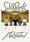 """次のライヴはあの世で! SAKEROCK、最後のライヴを収めたBD/DVD作品「LAST LIVE """"ARIGATO!""""」の予告編を公開"""