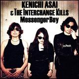ベンジーが中尾憲太郎&小林瞳と組んだ新バンド、浅井健一&THE INTERCHANGE KILLSの初作はガレージ感溢れるエッジーなロックンロール満載