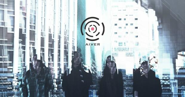 aiverにTOWER DOORSから6つの質問 退廃的で幽玄、Sci-Fiな音楽の景色を描くアート・コレクティヴ