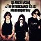 浅井健一&THE INTERCHANGE KILLS 『Messenger Boy』 ガレージ感溢れるエッジーなロックンロール満載な初作