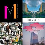 miletやステレオガール、YONA YONA WEEKENDERSなど今週リリースのMikiki推し邦楽アルバム7選!