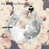 若き俊英同士によるThe Wedding Mistakesの再構築デビュー盤は、エイフェックス・ツイン『Syro』が好きなら手にすべき一枚