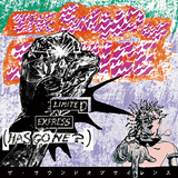 Limited Express (has gone?)『The Sound of Silence』ノーウェイヴから直球パンクまで、エネルギーに満ちた音で閉塞感を吹き飛ばす