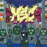 本格再始動したMSC、『新宿 STREET LIFE』から9年ぶりの新EPは〈らしさ〉意識したビートが鳴り響く!