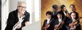 ヤマハホールの要注目公演をピックアップ! ホーカン・ハーデンベルガーと伊藤亮太郎による弦楽アンサンブル