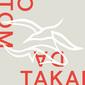 フェルナンダ・タカイ 『O Tom Da Takai』 イマのボサノヴァのひとつの理想形! アントニオ・カルロス・ジョビン楽曲集