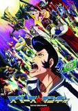 「スペース☆ダンディ」O.S.T.1 ベストヒット BBP――参加アーティスト/全曲解説でダンディ世界を堪能しよう!