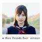 真野恵里菜 『More Friends Over』――疑似80s的なリサイタルのノリや瑞々しい歌唱が全開のサード・アルバム