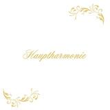 5人組アイドルのHauptharmonie、DJ O-ant a.k.a あーりーしゃん監督の渋谷系以降なポップスのエッセンス塗した初アルバム