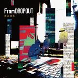 秋山黄色『From DROPOUT』新たなカリスマの誕生を予感させるファースト・アルバム ミクスチャーぶりはKing Gnuにも近い?