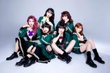 MIGMA SHELTER『Coro Da Noite』ミミミユが語るグループの現状と真夏のニュー・シングル