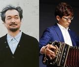 中島ノブユキ(P)と北村聡(バンドネオン)がエリック・サティの曲を演奏するコンサート〈TOUCH OF CLASSIC-SATIE-〉開催決定!