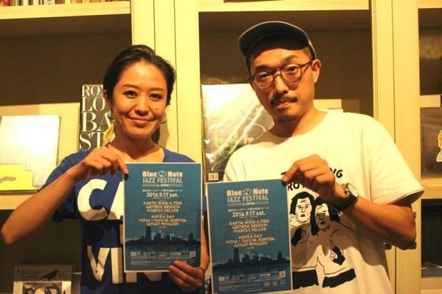Yasei Collective松下マサナオとDJ大塚広子が語る、〈Blue Note JAZZ FESTIVAL〉がこれからの音楽シーンにもたらす役割