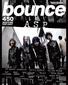 ASP、マイ・ブラッディ・ヴァレンタインが表紙で登場! タワーレコードのフリーマガジン〈bounce〉450号、5月25日(火)発行