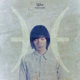 ジャカルタ在住の宅録アーティスト、キーベの日本デビュー盤は残響周辺のポスト・ロック好きにおすすめのインスト作品