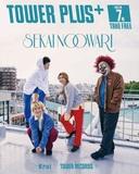 TOWER PLUS+7月号が配布スタート! SEKAI NO OWARI、Kroiが表紙に登場!