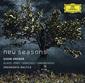 独創的ヴァイオリニスト、ギドン・クレーメル率いる室内楽団〈クレメラータ・バルティカ〉が10月来日&復刻盤登場