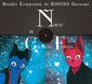 細野晴臣『銀河鉄道の夜』 宮沢賢治の名作のサウンドトラックが、33年ぶりに特別版としてリリース! 貴重な未発表音源も!