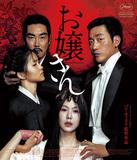 「お嬢さん」 パク・チャヌクのフェチ全開の美意識に耽溺! 過激な性描写と二転三転するストーリーも話題の韓国映画