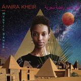 アミーラ・ヘイル 『Mystic Dance』 ヌビア砂漠の伝統音楽をベースにアフリカ~アラブ音楽の要素やソウル、ジャズも融合