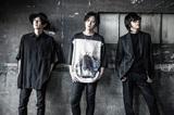 WANDS『BURN THE SECRET』柴崎浩、木村真也、上原大史に訊く21年振りオリジナル・アルバムの制作工程