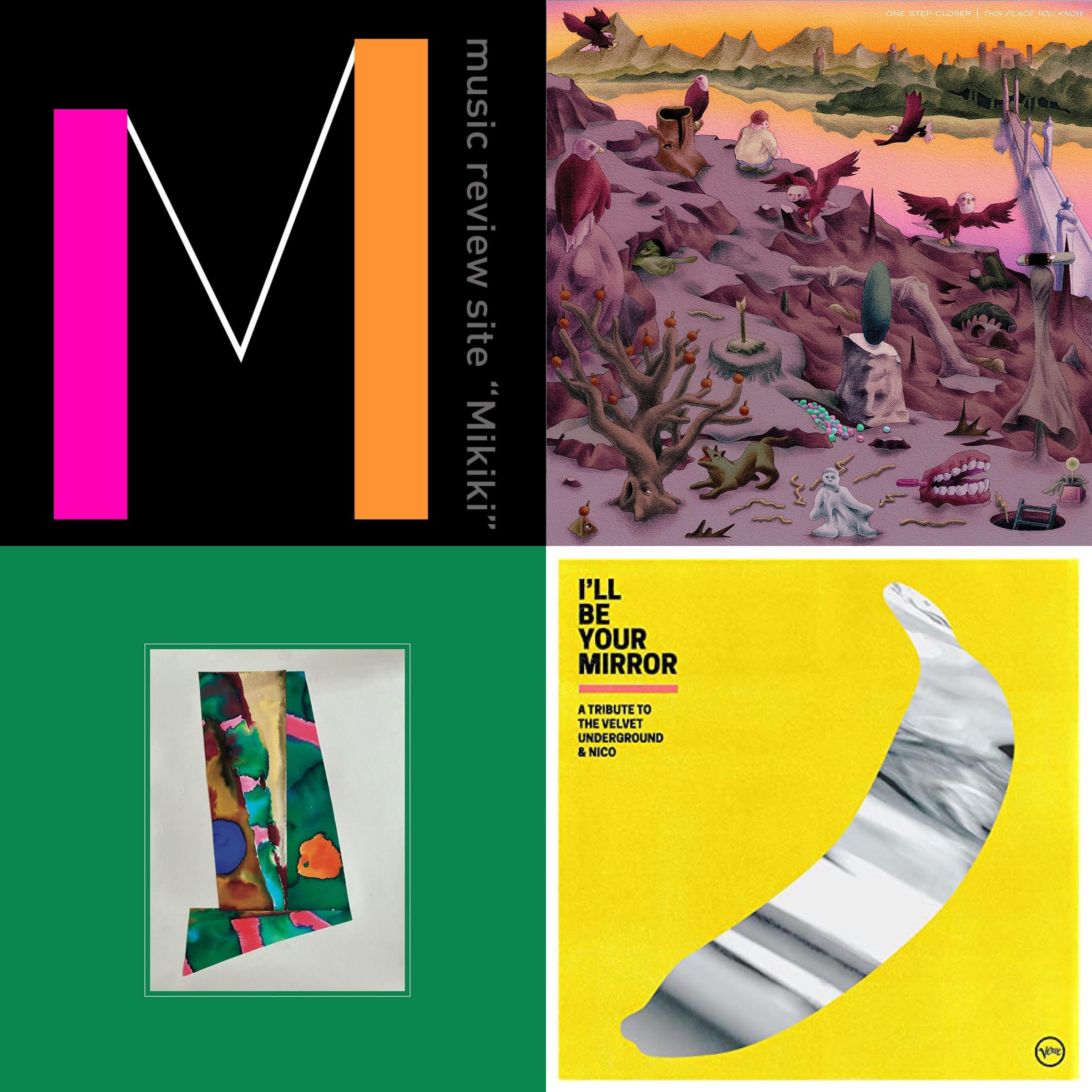ワン・ステップ・クローサー(One Step Closer)やコール・スーパー(Call Super)など今週リリースのMikiki推し洋楽アルバム/EP7選!